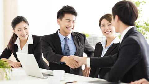 Hoàn thành dịch vụ thành lập doanh nghiệp bình Dương